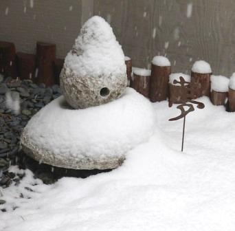Snowyzenday